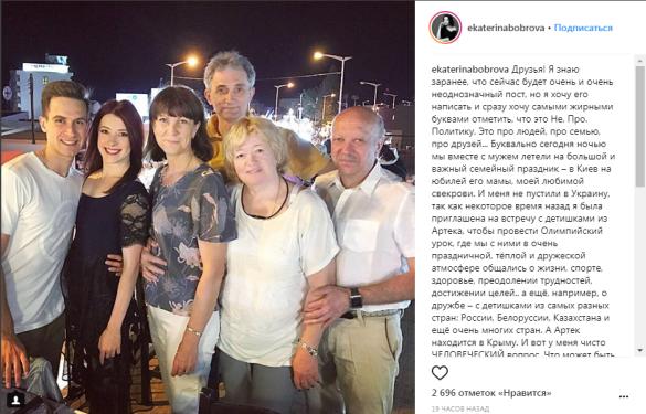 Інстаграм Козловой