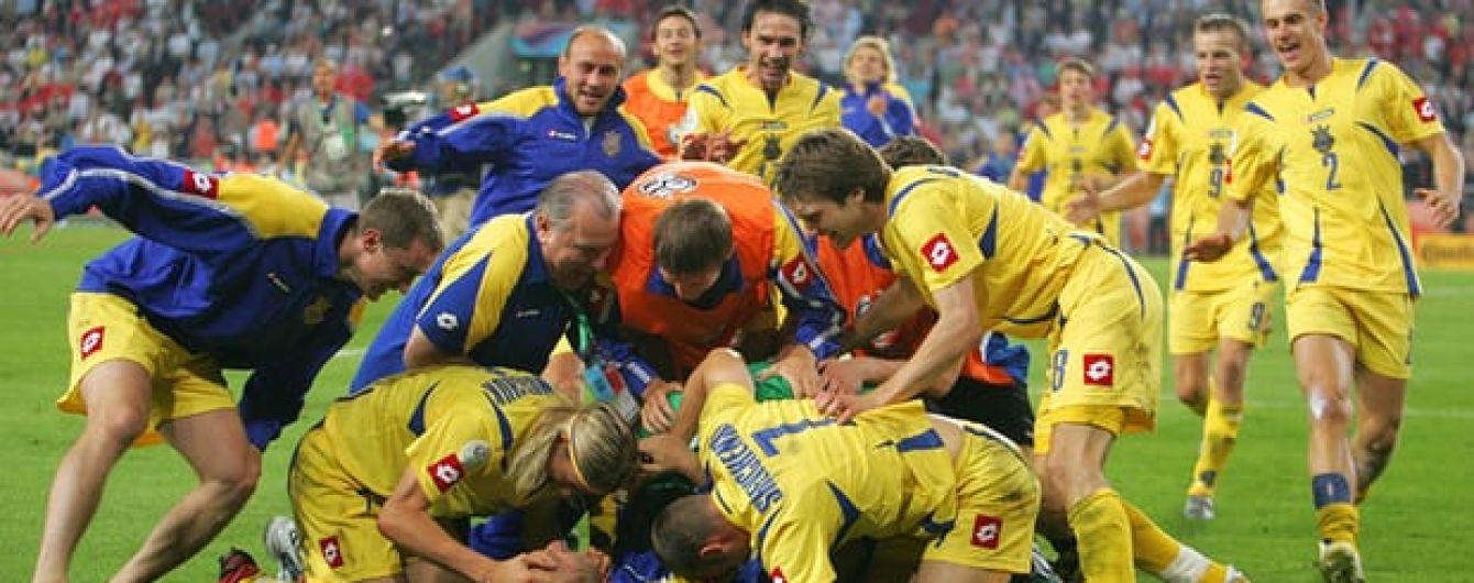 """Английское издание назвало важнейшую победу сборной Украины в истории """"помойкой"""" футбола"""