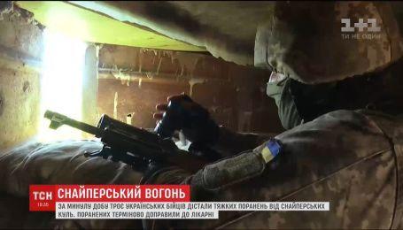 За добу троє українських бійців зазнали тяжких поранень