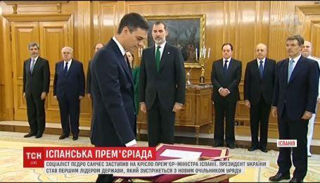 В Испании на верность присягнул новый глава правительства Педро Санчес