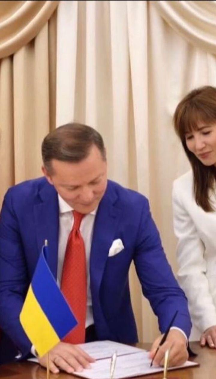 Олег Ляшко расписался со своей гражданской женой Роситой Сайранен