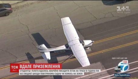 У Лос-Анджелесі студентці-пілоту вдалося аварійно посадити літак на жваву трасу