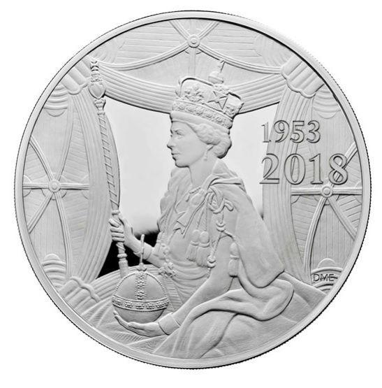 монета, присвячена королеві Єлизаветі ІІ