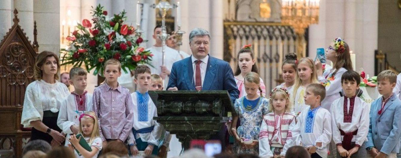 Порошенко назвал возможную дату провозглашения автокефалии Украинской церкви