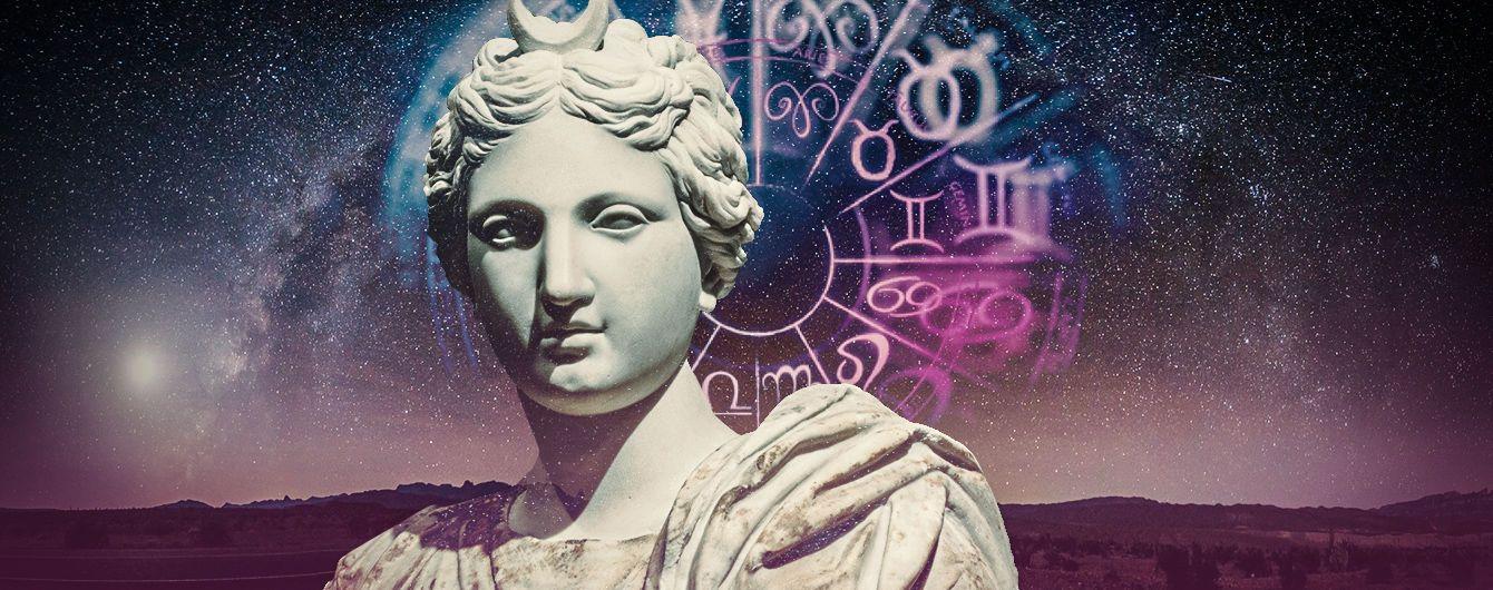 Что звезды нам пророчат: астропрогноз на 4-10 июня