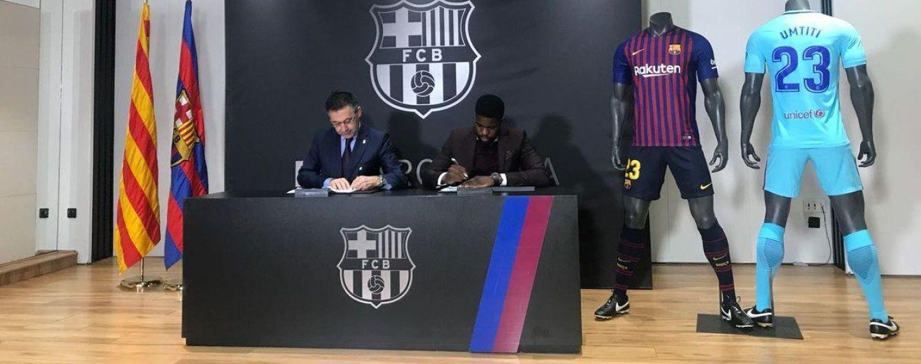 """""""Барселона"""" переподписала французского защитника и установила сумму отступных в 200 миллионов евро"""