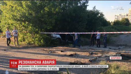 Підозрюваного у скоєнні смертельної ДТП у Запоріжжі взяли під арешт