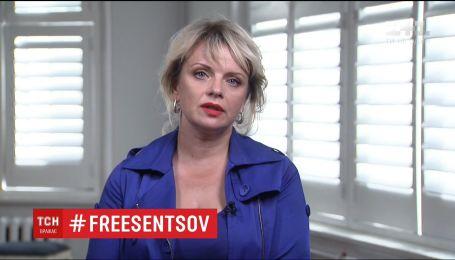 Акторка Ірма Вітовська стала на захист ув'язненого Кремлем Сенцова