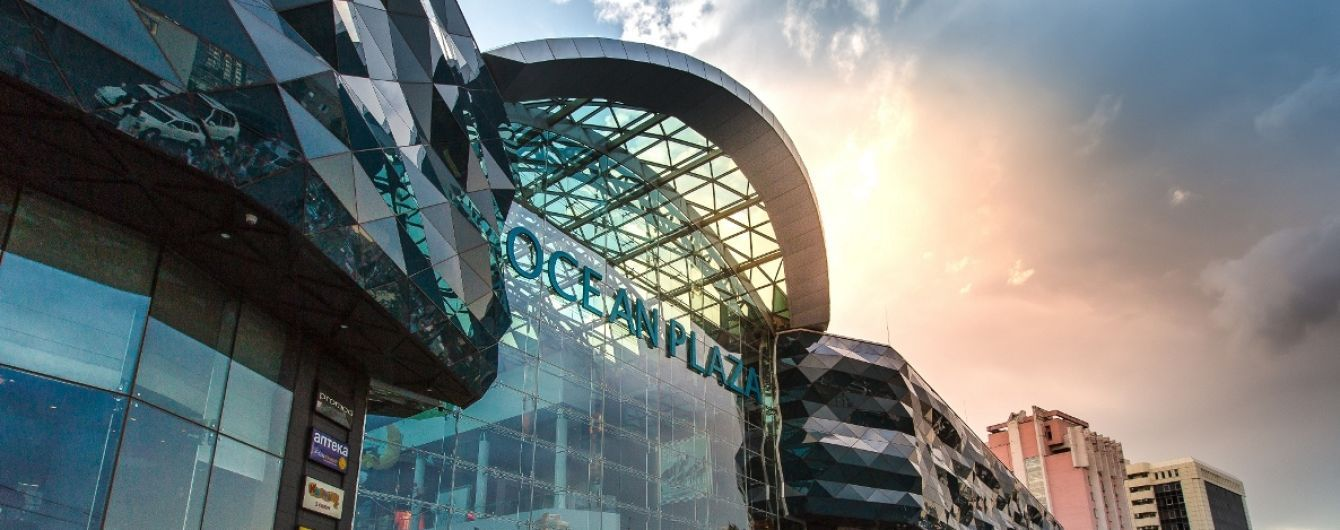 Российские миллиардеры хотят продать киевский ТРЦ Ocean Plaza