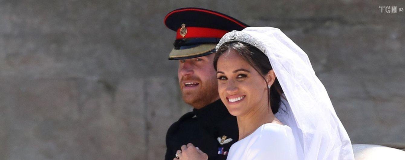 Принц Гарри и Меган получили традиционный свадебный подарок от королевы