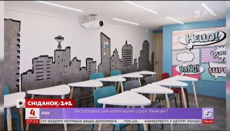 """Право на образование: маленькие пациенты """"Охматдета"""" будут учиться в Школе Супергерои"""