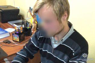 На Харківщині збоченець примушував дітей знімати порнографію і шантажував її оприлюдненням