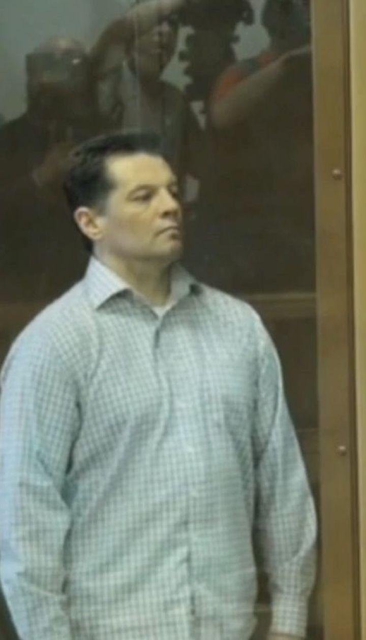 Роману Сущенко присудили 12 лет за решеткой