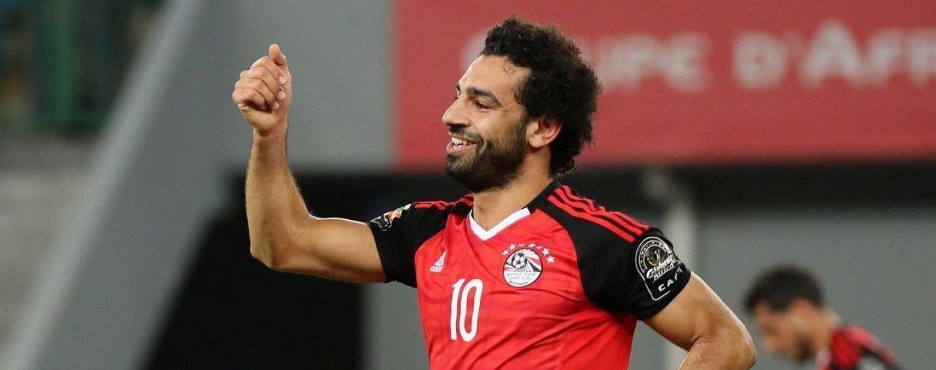 Салах все же вошел в окончательную заявку сборной Египта на ЧМ-2018