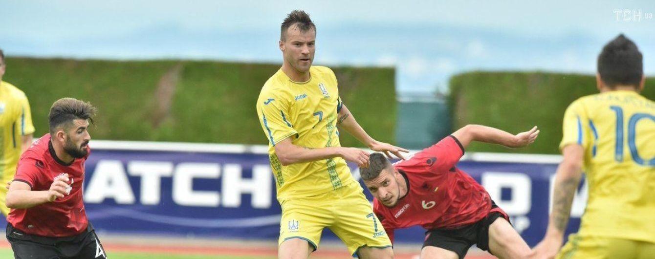 Ярмоленко встановив особистий рекорд у матчі за збірну України