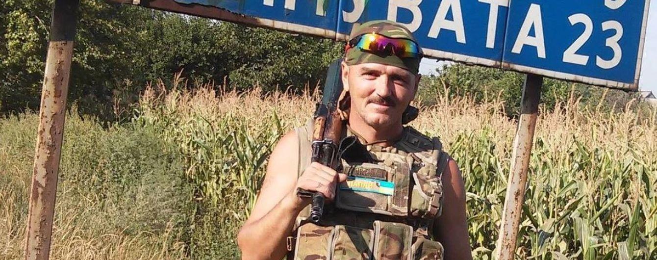 В Кропивницком похоронили сержанта, который во время обстрелов боевиков прикрыл своим телом дочь