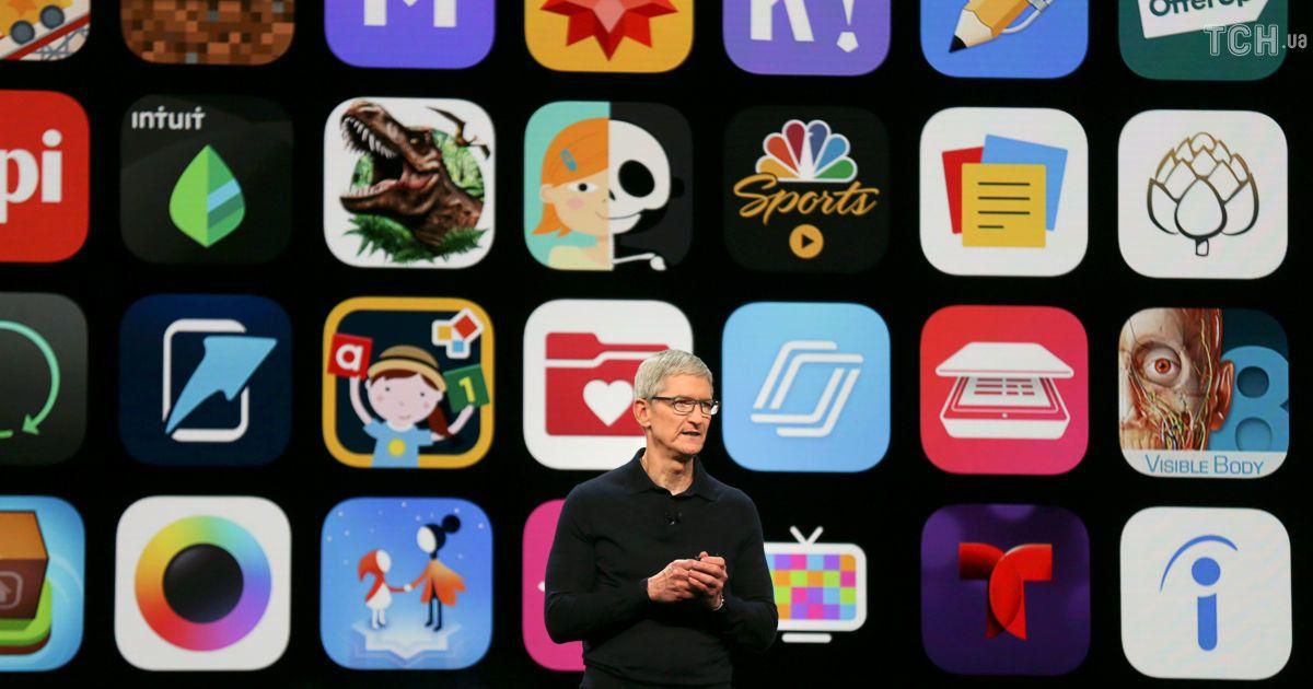 Презентація операційної системи iOS 12. @ Reuters