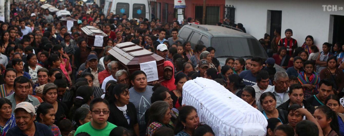 Жертви вогняної гори. У Гватемалі зросла кількість загиблих під час виверження потужного вулкана