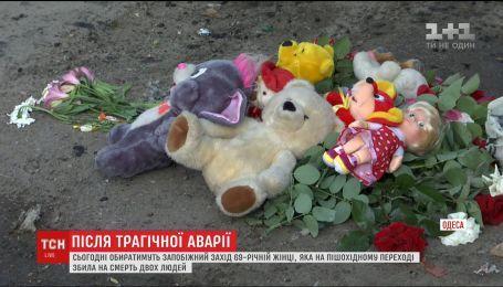 """В Одессе выберут меру пресечения водительнице, которая на """"зебре"""" сбила насмерть двух человек"""