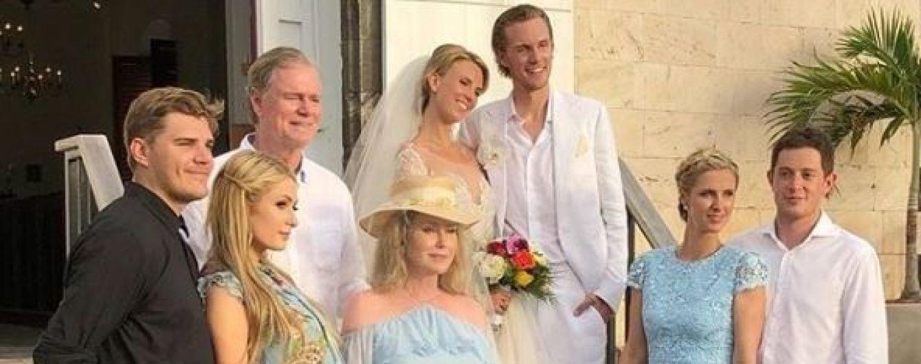 Періс Хілтон одружила молодшого брата і показала фото з його весілля
