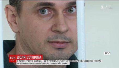 Адвокат та колега Аскольд Куров змогли відвідати Сенцова у колонії