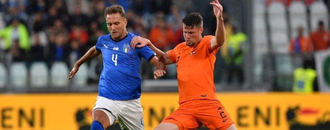 Италия и Нидерланды не выявили победителя в товарищеском матче