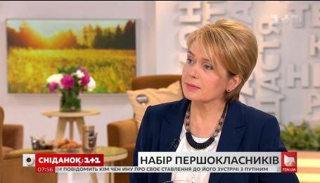 Міністр освіти Лілія Гриневич прокоментувала скарги на аудіювання на ЗНО з англійської