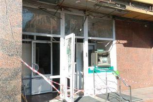 У Кропивницькому прогримів вибух на порозі банку