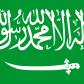 Эмблема ФК «Саудівська Аравія»