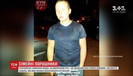 У Харкові за перевищення швидкості зупинили зведеного брата Олени Зайцевої