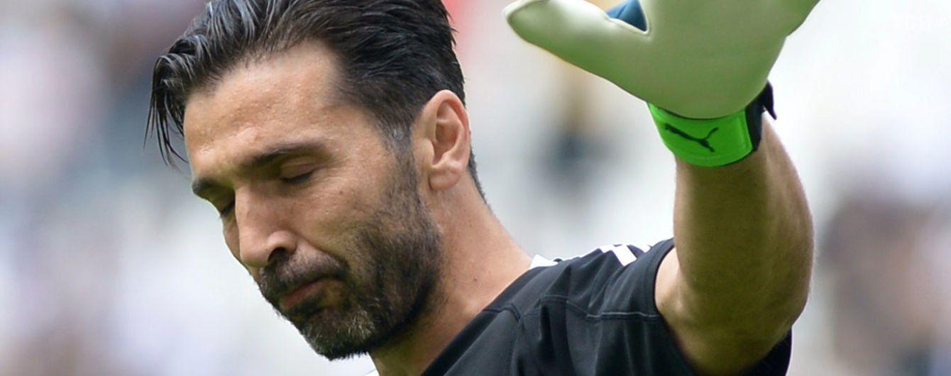 Буффон получил дисквалификацию на матчи еврокубков