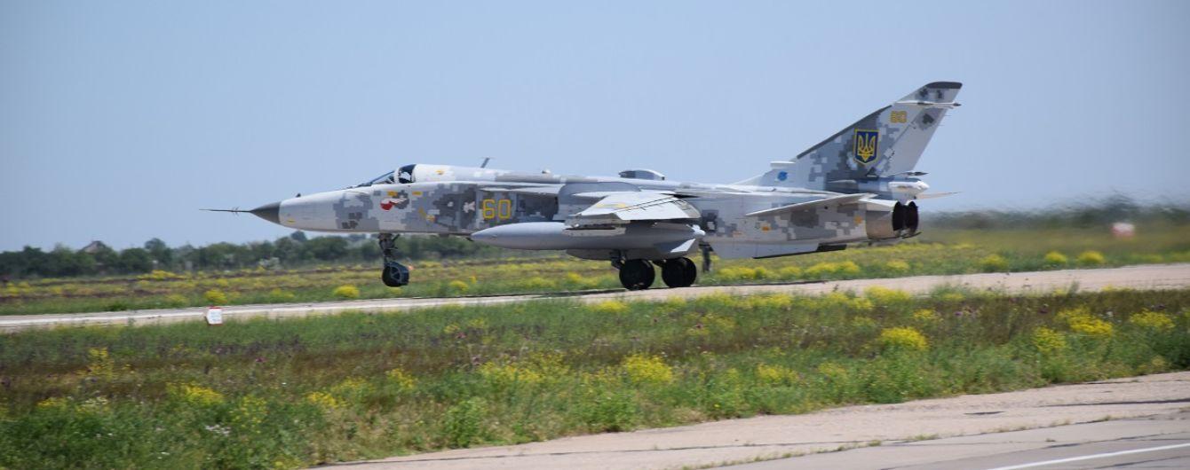 Воздушные силы украины получили отремонтированный разведывательный самолет Су-24