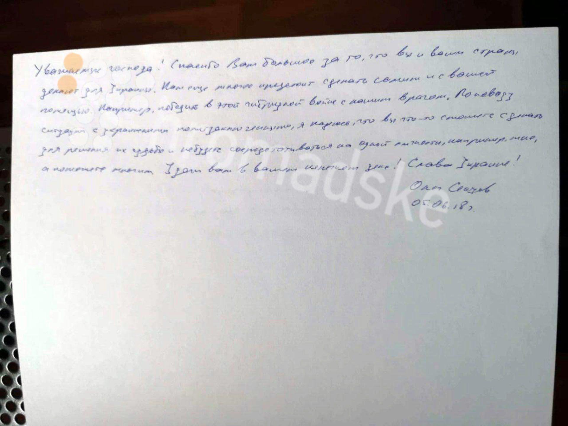 Лист Сенцова до лідерів країн Великої сімки
