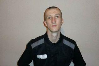 Российские правозащитники призывают Кольченко прекратить голодовку и написать письмо Путину