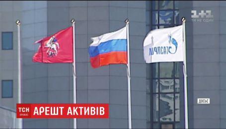 """Суд в Нидерландах арестовал активы российского """"Газпрома"""" по иску """"Нафтогаза"""""""