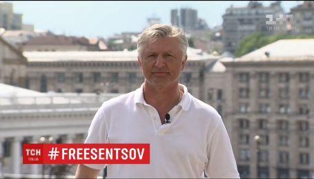 Актер Станислав Боклан поддержал Сенцова