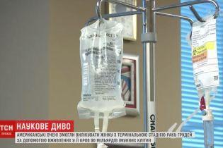 В США вылечили пациентку с раком груди терминальной стадии