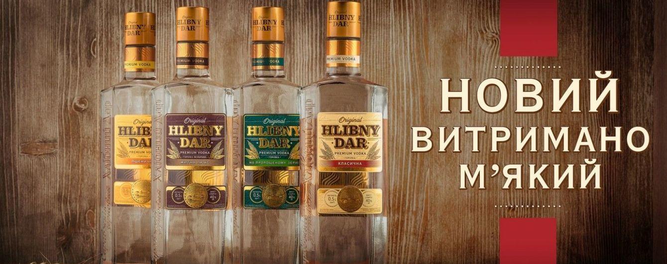 Hlibny Dar уже в новом дизайне