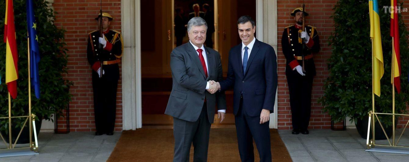 Мы поддерживаем единство Испании, а ее новое правительство поддерживает целостность Украины – Порошенко