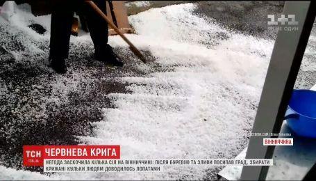 В начале июня в Винницкой области выпал снег с градом