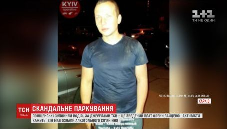 Брата Зайцевой подозревают в вождении в нетрезвом состоянии