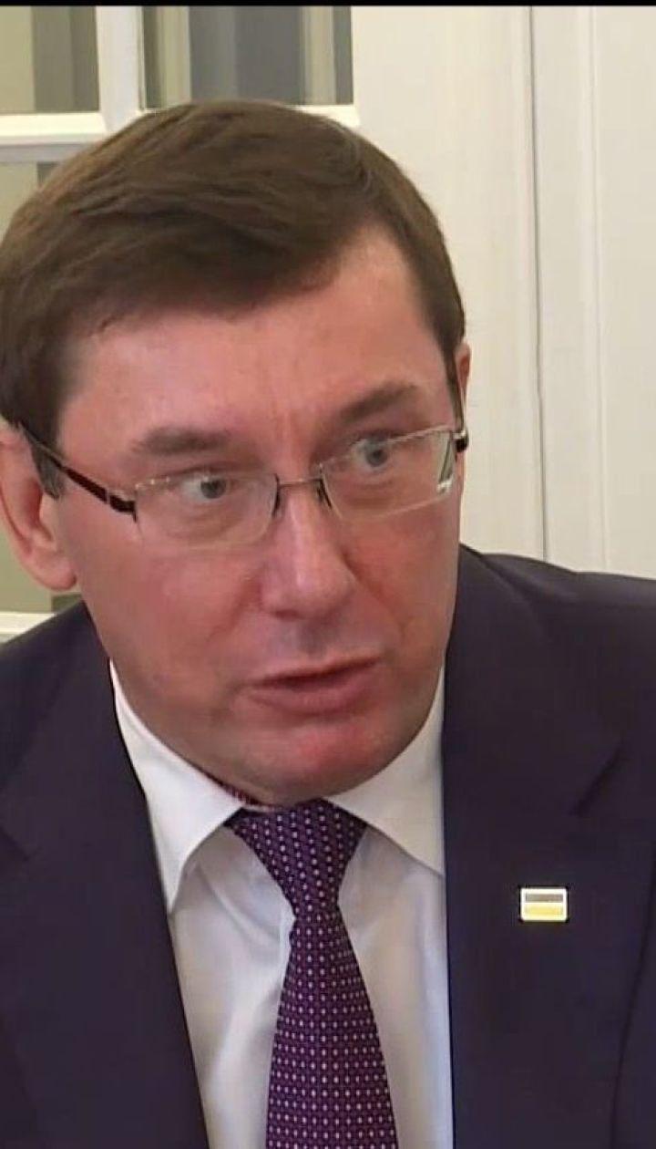 """Генпрокурор Украины объяснял в Брюсселе цель спецоперации с """"убийством"""" Бабченко"""