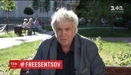 Анатолій Хостікоєв висловив підтримку в'язню Сенцову