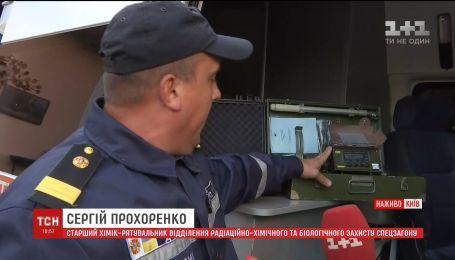 ТСН проверила уровень радиации в столице из-за пожара в Чернобыле