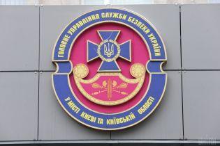 Директорка санаторію на Тернопільщині наживалася за рахунок реабілітації бійців