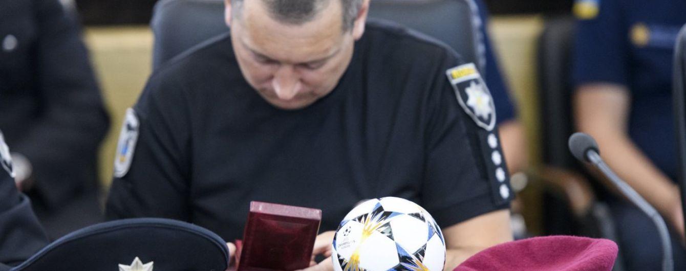 Гройсман и Аваков наградили более 20 силовиков за успешное проведение финала Лиги чемпионов