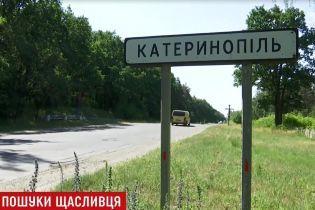 Отримає половину Катеринополя: на Черкащині шукають щасливця, який виграв у лотерею 17 мільйонів