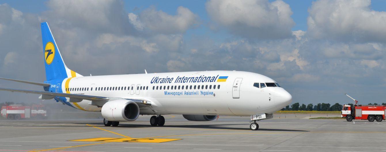 В Турции застряли 250 украинских туристов - опять из-за самолета