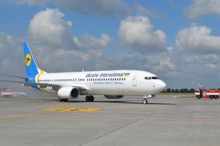 """""""Наші дві країни зав'язані на небі"""". До Торонто вилітає перший прямий рейс з Києва"""