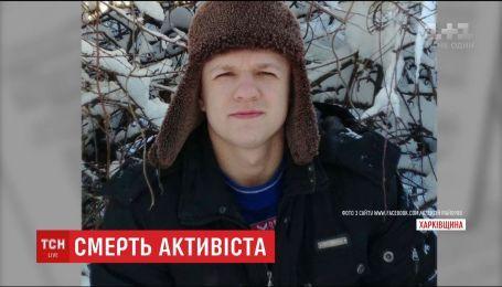 На Харківщині знайшли повішеним тіло місцевого активіста